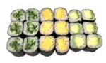 Sushi Menü 1 (vegetarisch)